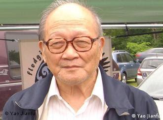 Yao Jianfu: Chinese Scholar, Former Researcher on CCP Policies; Copyright: Yao Jianfu