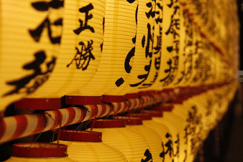 Beautiful lanterns at Yasukuni Shrine (Mitama Festival 2010)