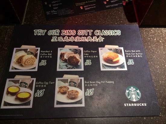 Starbucks Coffee Menu New | V Bucks Y Games Mexico