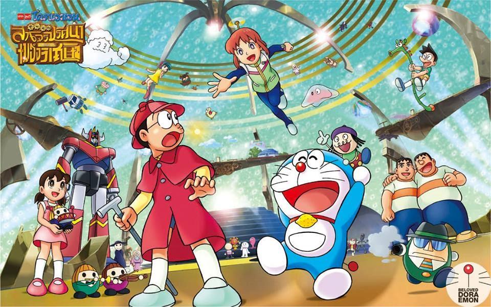 Doraemon The Movie : Nobita's Secret Gadget Museum (2013 ...