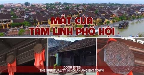 Mắt Cửa Tâm Linh Phố Hội [Du Lịch Văn Hóa Việt Nam]