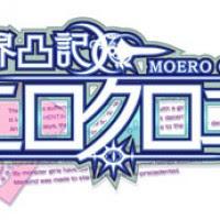 Moero Chronicle, Video Games
