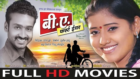 Cg Film Ba First Year Full Movie Download