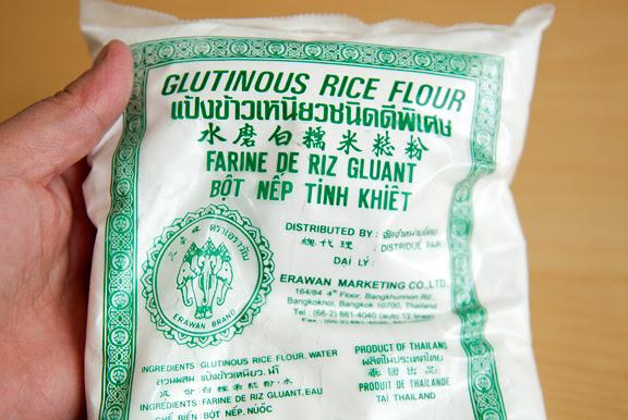 chinese sweet red bean glutinous rice balls recipe | use ...