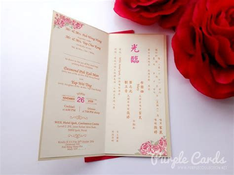Chinese Cartoon Wedding Card Printing