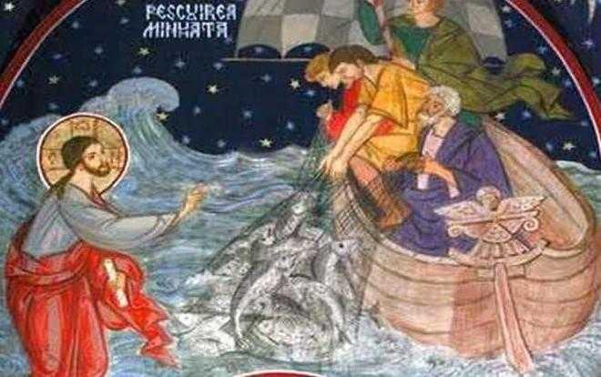 Image result for pescuirea minunata