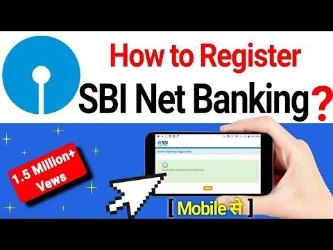 mobile se net banking kaise kare in hindi ? start net banking