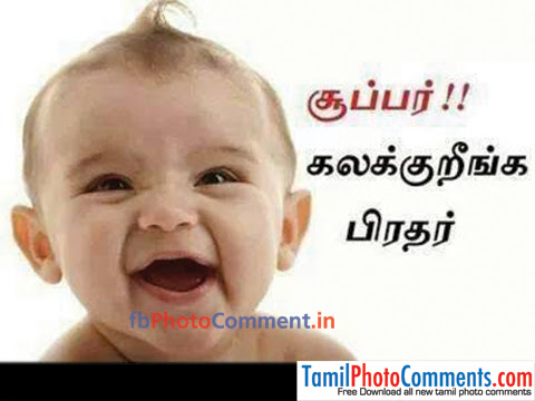 Comedy Images Of Babies For Facebook In Tamil Grey Anatomy Season