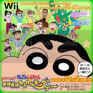 http://img.photobucket.com/albums/v350/paffynova/Wii/Game%20Cover/Crayon_Shin-chan_wii_website.jpg
