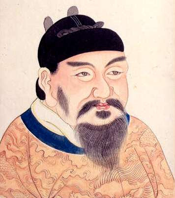 File:Gaozong of Tang.jpg