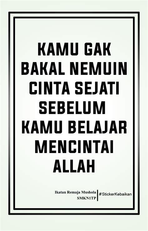 gambar kata mutiara islami gaul sekelebat ilmu  atmeliani