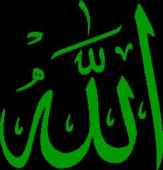 Allah-green.svg
