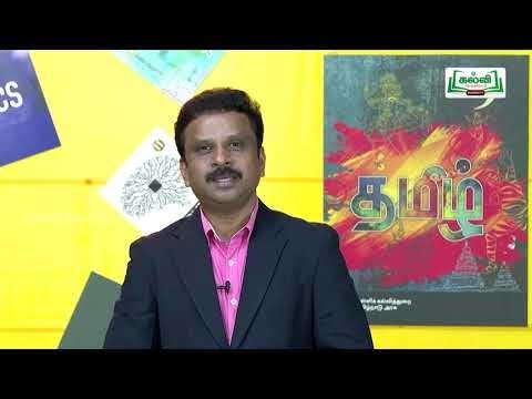 12th Physics Alternative Current Part 2 Kalvi TV