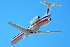 Worst regional carrier: American Eagle