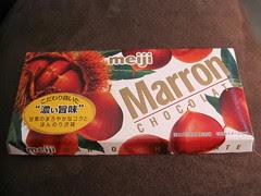 Meiji Marron Chocolate