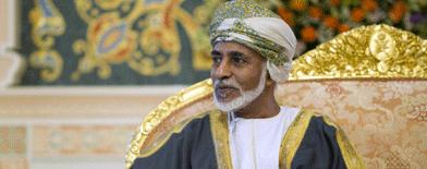 لما تعارض عمان الإتحاد الخليجي وكيف سترد عليه؟