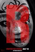 國定殺戮日2 : 全民瘋殺/國定殺戮日 : 無法無天(The Purge: Anarchy)poster