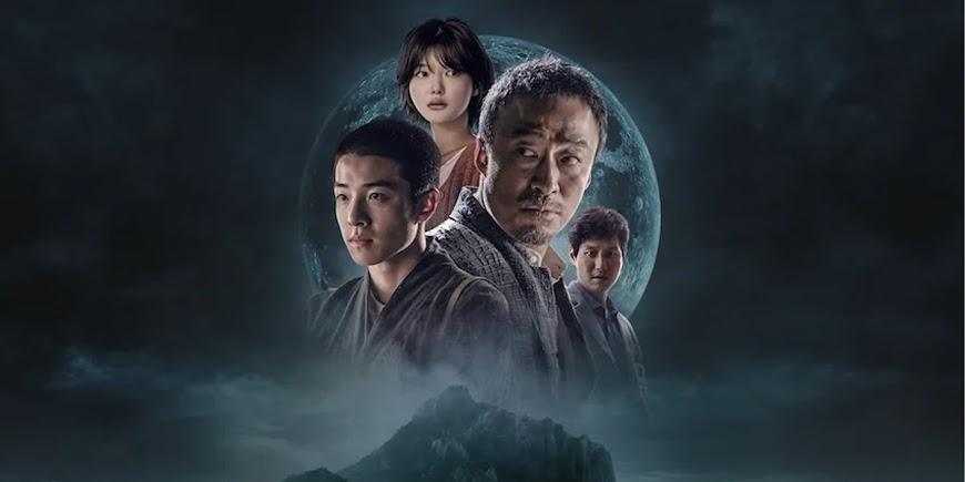 The 8th Night (2021) 4K Movie Online Full