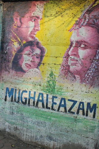 Mughle Azam by firoze shakir photographerno1