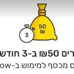 אפליקציה למתדלקים בפז: צבירת כסף מתדלוק וקנייה ב-yellow - ynet ידיעות אחרונות