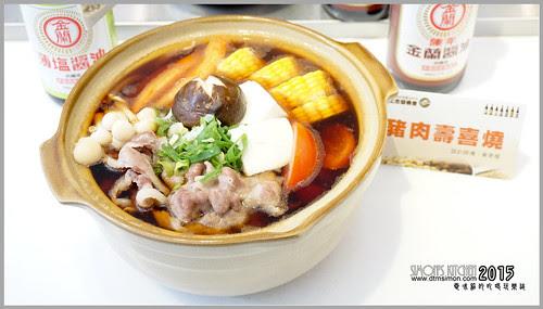 金蘭醬油11.jpg