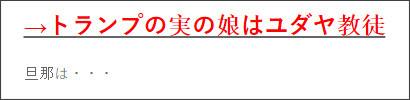 http://tokumei10.blogspot.com/2016/11/blog-post_9.html