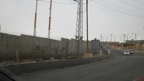 Nablus, The Wall by TheLostSociety