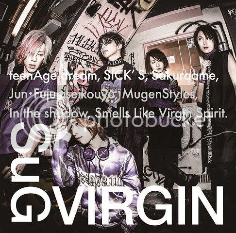 SuG - VIRGIN(初回限定盤 B)