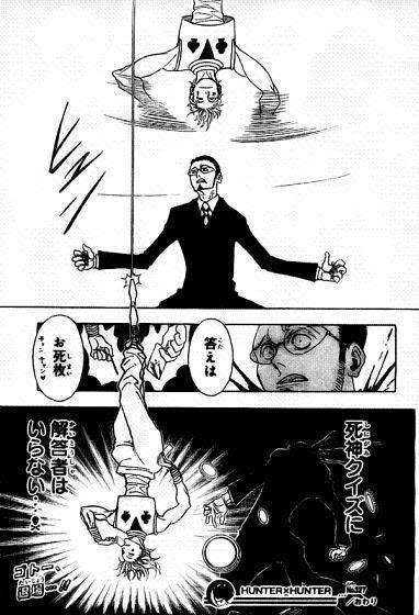 ジークハルト河内鉄生死に際が感動した死んでほしくなかった漫画