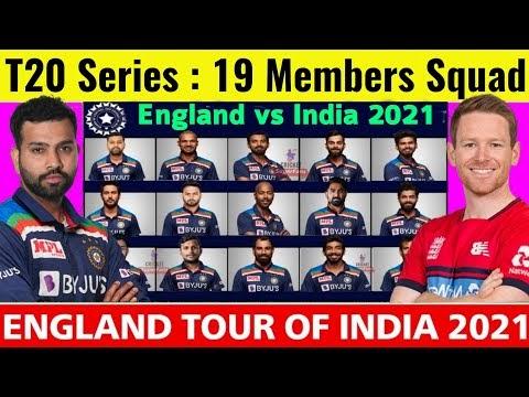 India vs England T20 Series 2021 | Team India T20 Squad | BCCI Announced T20 squad Against England