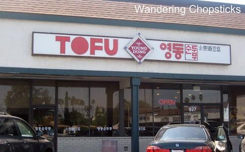 Young Dong Tofu - San Gabriel 1