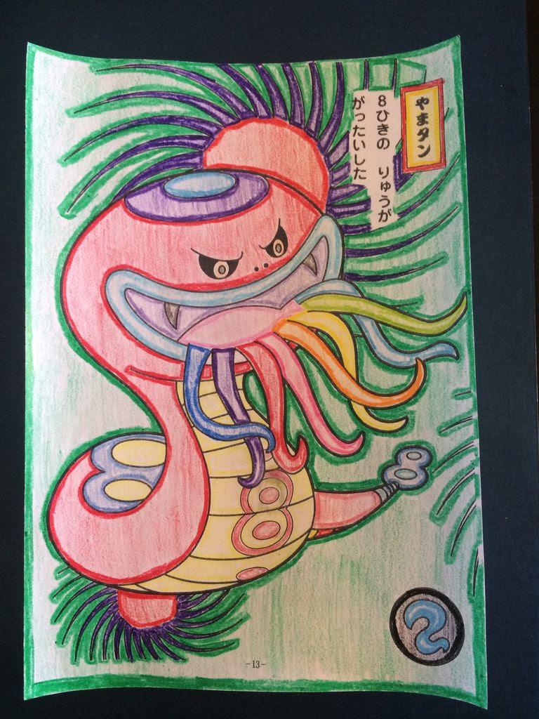Educa Mamaエデュケママsayaの探求学童の塗り絵コンクールで銅賞3