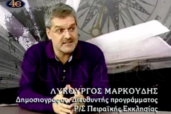 http://koumoundourosvoice.gr/wp-content/uploads/2016/03/Likourgos-Markoudis_Fotor.jpg