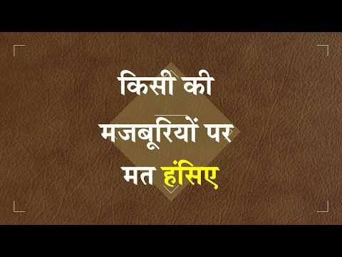Majburi Shayari, Status, Quotes, Images, Video in Hindi