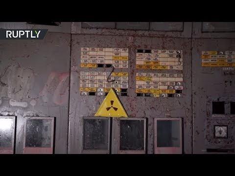 Βίντεο από την αίθουσα ελέγχου του αντιδραστήρα στο Τσερνόμπιλ