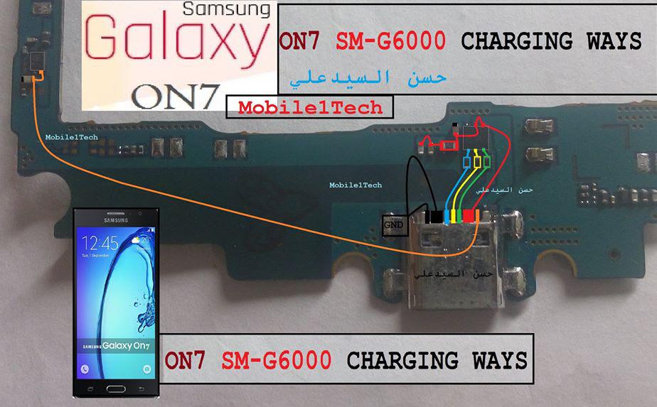Samsung Galaxy On7 Usb Charging Problem Solution Jumper Ways