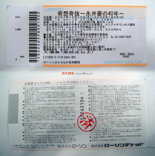 超合金魂 Energer Z 開箱照 04