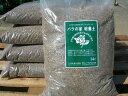 店長プロデュース【×5袋】★「バラの家 培養土」(バラの土)14リットル×5袋