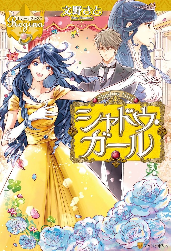 2018 Anime Releases List