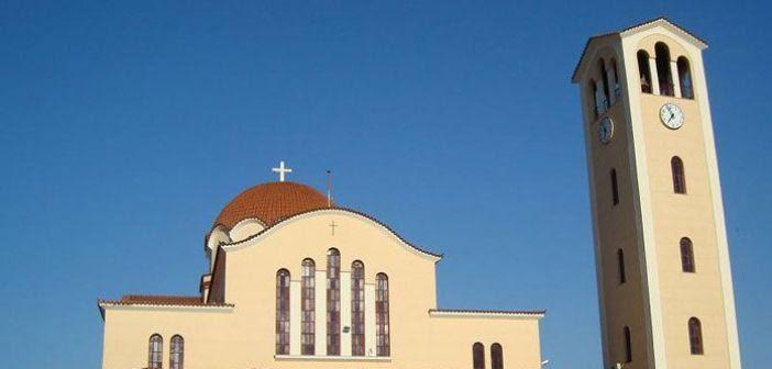 Ο Σύλλογος Ποντίων Αιτωλοακαρνανίας τιμά την Αγία Σοφία της Κλεισούρας