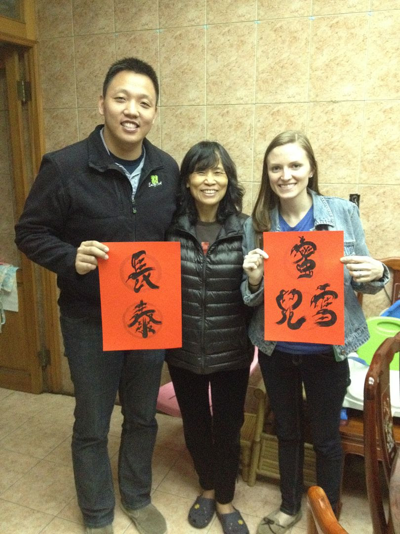 With Bird Calligrapher Who Wrote Our Names photo 2013-12-26222029_zps6257ba1c.jpg