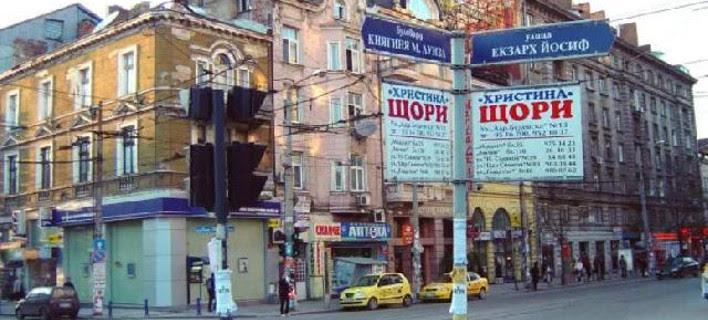 Αποτέλεσμα εικόνας για ελληνικές επιχειρήσεις με προορισμό την Κύπρο και τη Βουλγαρία