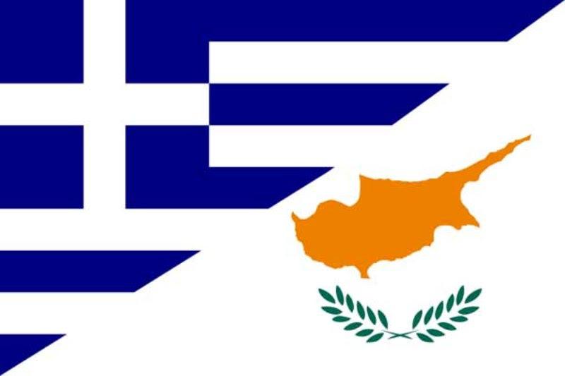 Αποτέλεσμα εικόνας για Εισδοχή Ελλαδιτών Υποψηφίων στο Πανεπιστήμιο Κύπρου και στο Τεχνολογικό Πανεπιστήμιο Κύπρου για το Ακαδημαϊκό Έτος 2018-2019 - Πότε είναι οι αιτήσεις - Όλες οι πληροφορίες