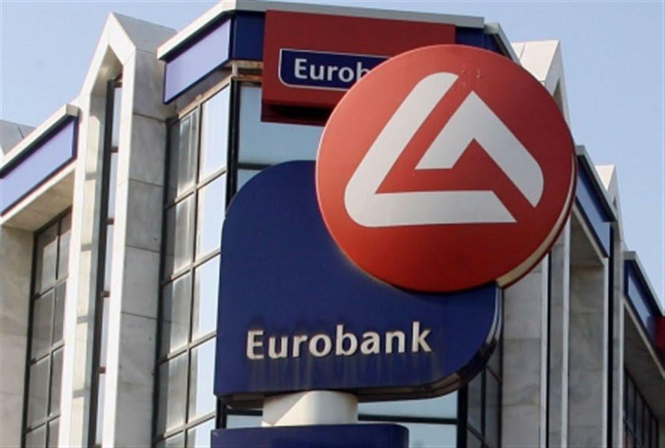 http://www.kerdos.gr/media/6157854/eurobank.jpg