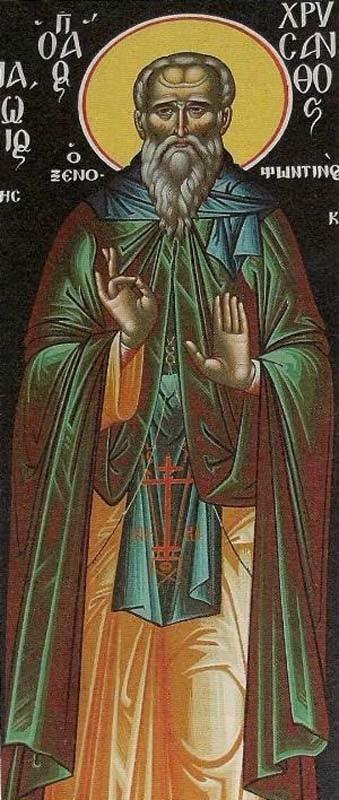 IMG ST. CHRYSANTHOS  of Xenophontos Monastery, Mt. Athos