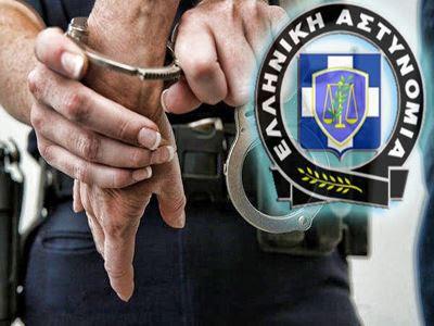 Συλλήψεις για ληστείες σε βάρος ηλικιωμένων στον Πειραιά