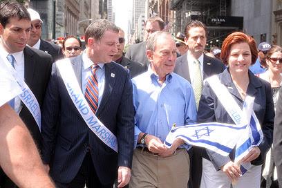 Israel parade 2011