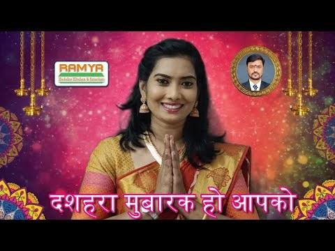 Ayudha Poojai Nalvazhthukkal | அனைவருக்கும் இனிய ஆயுத பூஜை நல்வாழ்த்துக்...