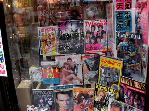 古雑誌@神保町