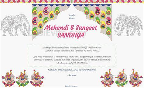 Free Ladies Sangeet/Mehndi ceremony Invitation Card